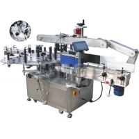 Wholesale Automatic Double Side Sticker Labelling Machine , self adhesive sticker cans jars labeling machine from china suppliers