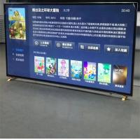 Wholesale 86 inch Indoor LCD School Whiteboard for teaching Windows Operation System from china suppliers