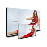 Wholesale FHD 1080p 55 Inch DID TFT LCD Video Walls For Subway / Airports from china suppliers