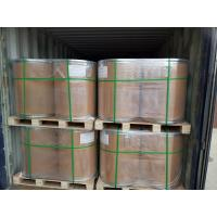 Buy cheap Best price Thermal Spray Zinc Wire for Galvanized steel pipe 1.4mm wire diameter from wholesalers