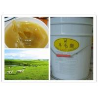Wholesale Lanolin Alcohol / Lanolin Anhydrous Lanolin EOgrease USP / BP / EP HOC6H4COOCH3 from china suppliers