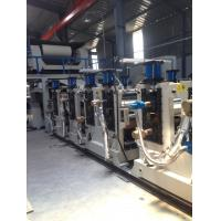 Wholesale ISO Aluminium Composite Panel Production Line 1000mm - 1600mm Width from china suppliers
