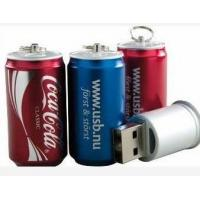 Buy cheap metal usb disk, business gifts, promotional gifts, christmas gifts from wholesalers