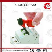 Quality Free Sample! ! Non-Conductive Tie Bar Miniature Circuit Breaker Lockout for sale
