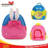 Wholesale Lovely Design Preschool Toddler Backpack For Kindergarten Girls NH031 from china suppliers