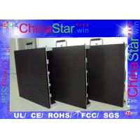 Wholesale Indoor Rental LED Displays from china suppliers