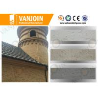 Quality Exterior Decorative Stone Tiles Recyclable , Insulation Outside Ceramic Tiles Eco - Friendly for sale