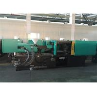 Wholesale High Speed Energy Saving Injection Molding Machine Closed - Loop Control System from china suppliers