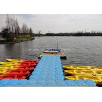 Wholesale Boat house floating docks floating platforms Jet ski floating pontoons cubes from china suppliers