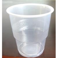 Wholesale 250ml Disposable Clear Cups , Eco Friendly Plastic Airline Cups from china suppliers