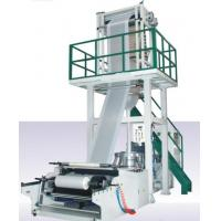 Wholesale Double Layer Blown Film Extrusion Machine With High Output 100KG/H from china suppliers