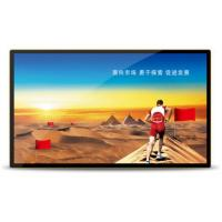 Wholesale Android Touch Screen Monitor  LCD Ad Interactive Multi touch Display from china suppliers