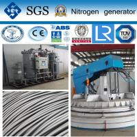 Wholesale Fully Automatic Pressure Swing Adsorption Nitrogen Generation System from china suppliers