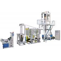 Wholesale PE Film Extrusion Printing Machine , 2 In 1 Double Colors Blown Film Plant from china suppliers