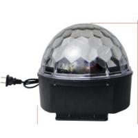 Wholesale Sound Active RGB full color Led Party Disco DJ Ball Stage Light from china suppliers