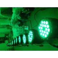 Buy cheap 18*10w/15w rgbwa 5in1 led par can from wholesalers