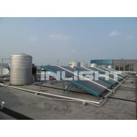 Buy cheap CE Approved Vacuum Tube Solar Water Heater System For Big Water Capacity from wholesalers