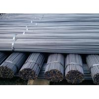 Buy cheap B2 Material Grinding Rods for Power stations from wholesalers