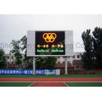 Wholesale Waterproof Stadium Led Display Video / Led Digital Billboards Super Clear Vision from china suppliers