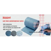 Buy cheap Nonwoven wiper fabric of spunlaced non wovens wipes spun lace wypall x70 similar from wholesalers