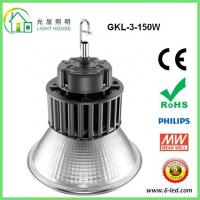 Wholesale Factory / Warehouse High Bay LED Lighting CRI 80 With 50Hz~60Hz Frequency from china suppliers