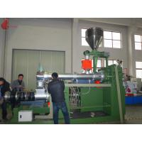 Wholesale Wearable Insulate Plastic Recycle Machine Smooth Surface Plastic Extruder PRE-255/300 from china suppliers