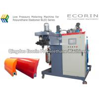 Wholesale Polyurethane Scraper PU Moulding Machine / Injection Molding Machines SCM Control from china suppliers