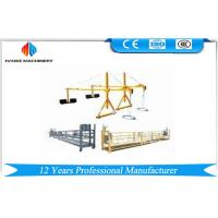 Wholesale 2 * 2.5m Aluminum Electrical Rope Suspended Platform With Motor Power 1.5kw from china suppliers