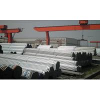 Quality galvanized steel pipes, gi pipes for sale