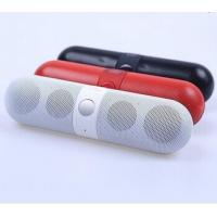 Wholesale Hot sale pill shape bluetooth speaker from china suppliers