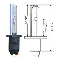 Wholesale ProductsRecommended H1 HID Single Bulb from china suppliers