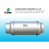 Wholesale R32 HFC Refrigerants CH2F2 In Recyclable Ton Cylinder and Oxygen Cylinder from china suppliers