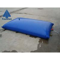 China Fuushan Commercial Potable Collapsible Pillow TPU/PVC Water Pressure Tank on sale