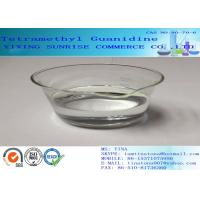 Quality Tetramethylguanidine CAS 80-70-6 Colorless Sediment Free For Pharmaceuticals for sale