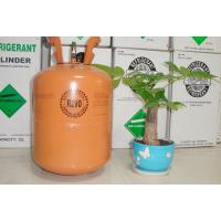 Wholesale Green refrigerant gas R290 99.9% purity for sale from china suppliers