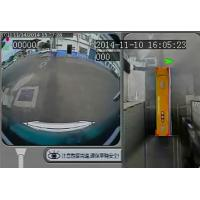 Wholesale TR - QJ001 360 Bird View Parking System for Trucks and Buses , Alloy Camera from china suppliers