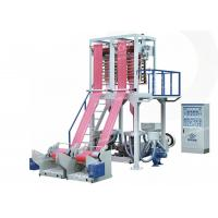 Wholesale Single Screw Blown Film Extrusion Machine Winding Folding Device from china suppliers