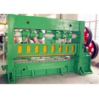 Wholesale Heavy Expanded Metal Mesh Machine Energy Efficiency High Working Speed from china suppliers