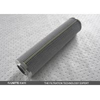 Wholesale Dry natural gas Cartridge Filter Element solid separation with PP or metal from china suppliers