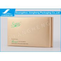 Wholesale Lid / Based Custom Printed Cosmetic Boxes Luxury Golden Cardboard Makeup Gift Boxes from china suppliers