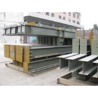 Wholesale Customized Warehouse Steel Structure Fabricated For Mineral Plant from china suppliers