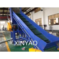 Wholesale Belt conveyor Automatic Waste Plastic Recycling Line for recycling PP PE films from china suppliers