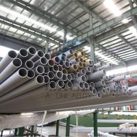 Buy cheap Urea grade stainless steel pipe 304Lmod, 316Lmod, 310MoLN from wholesalers