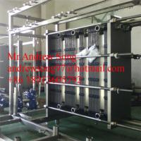 Wholesale Small Milk Pasteurization Equipment For Sale from china suppliers