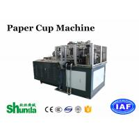 Quality Austomatic Paper Cup Machine Disposable Ice Cream / Tea Automatic Paper Cup Machine 380V / 220V for sale