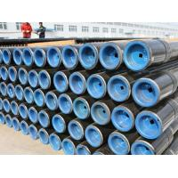 Buy cheap Hot-rolled Steel Pipe(SMLS) mill from wholesalers