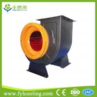 Quality FYL 11-62 centrifugal fan / centrifugal outdoor turbo exhaust duct fan blowe for sale