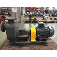 Wholesale 220V Electrical Self Priming Centrifugal Pump Coupling Connected Stable Operation from china suppliers