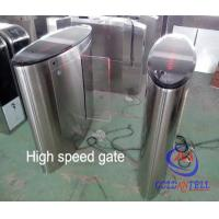 Wholesale Entry High Speed Gate Turnstile Barrier For Vip Clients , Face Or Ticket Recognition from china suppliers