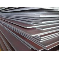 Buy cheap High Strength Ship Steel Plate AH32 , AH36 grade  A40 , 40 - 250mm thickness from wholesalers